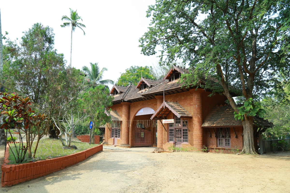 Thunchan Memorial Trust & Research Centre
